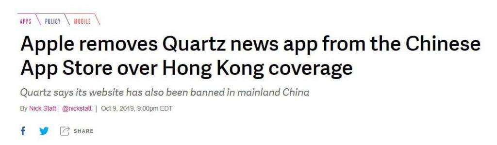 Quartz app ban headline.